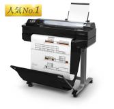 HP Designjet T520 24inch ePrinter