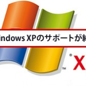 xp-end2