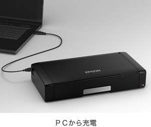 PCからUSB充電