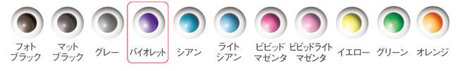 SC-P9050V/SC-P9050G|高度な色再現が応える。