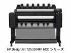 HP DesignJet T2530 MFP