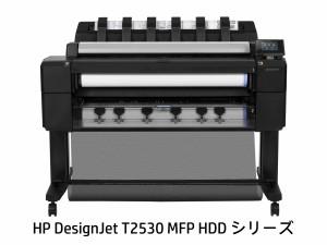 HP DesignJet T2530 MFP HDD