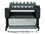 HP DesignJet T930 HDD