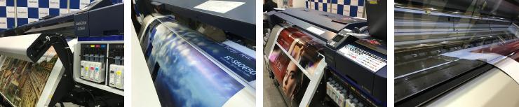 2016 九州印刷情報産業展