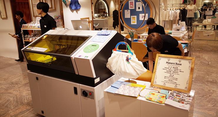 百貨店で印刷体験サービス(Makers'Base)