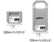 iPF850|キャノン大判プリンター