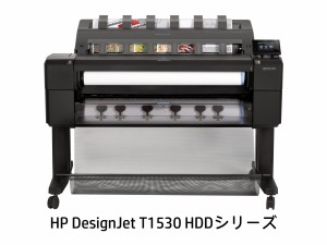 HP DesignJet T1530PS Printer HDD