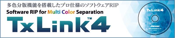 TxLink4
