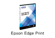 Epson Edge Print