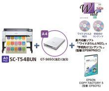 SC-T54BUN