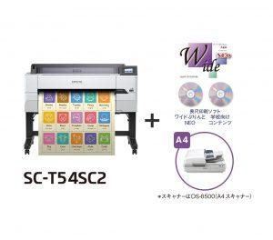 SC-T54SC2