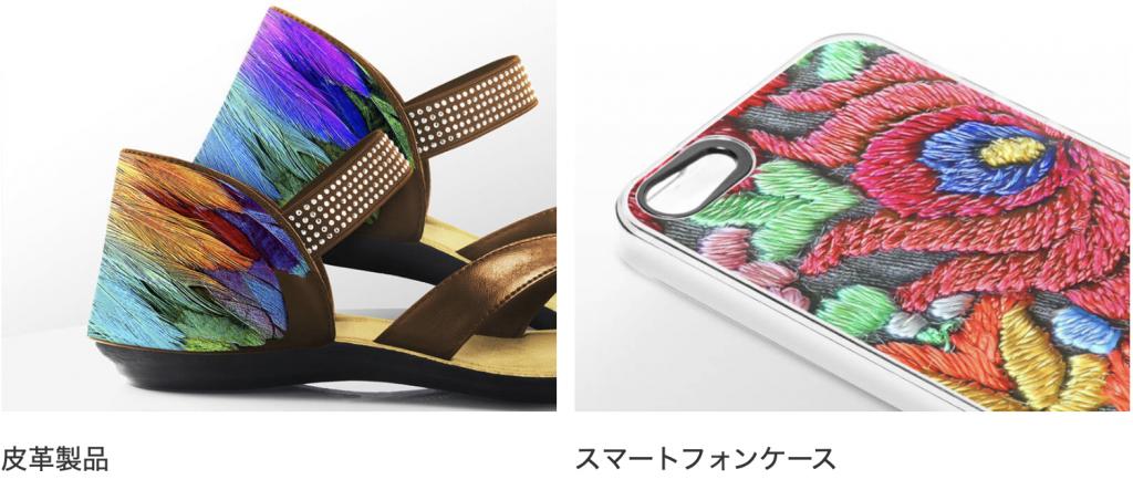 皮革製品、スマートフォンケース