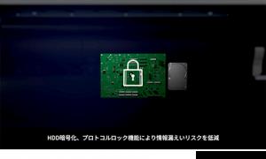 暗号化HDD