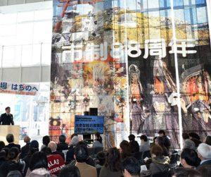 日常的な掲示物から大規模美術作品まで対応