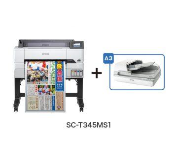 SC-T345MS1