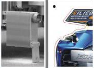 IECHO自動カメラポジショニングシステム