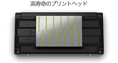 PrecisionCore マイクロTFPプリントヘッ