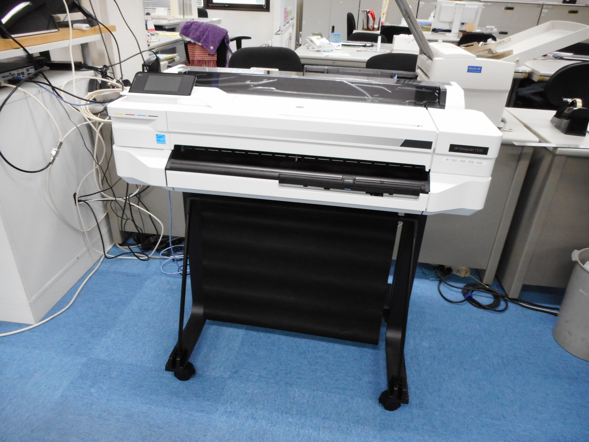 HP DesignJet T530 A1モデル 納品実績