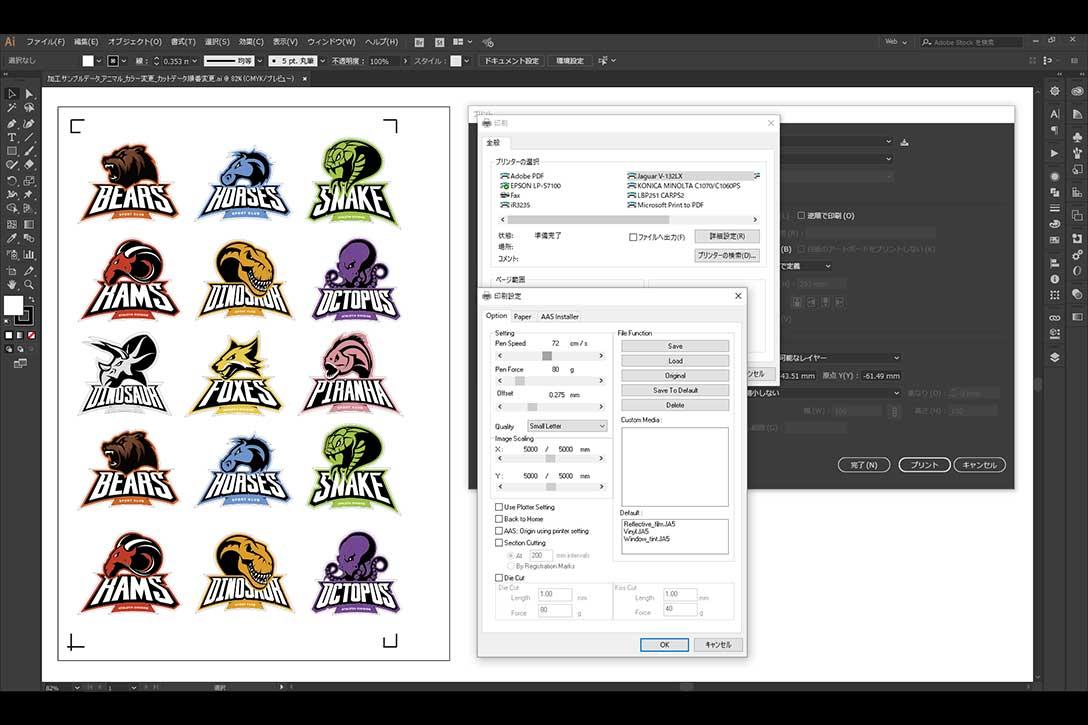 カッティングマシン・カッティングプロッター GCC JaguarVLXの他製品との違い:カットデータをEPSなどに変換して、専用ソフトにインポートする必要はありません。イラストレーターやCorelDRAWなどのグラフィックソフトへドライバーをインストールするだけ。家庭用プリンターのように手軽に出力することができます。