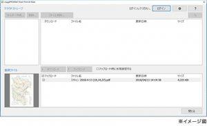 [スキャン to Cloud]